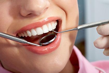 dentalna medicina rijeka